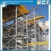 軽量構築フレームの足場システム