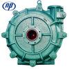 f 6/4 (X) - Hh hohe Hauptschlamm-Pumpe