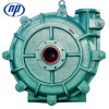 6/4 F (x) - Hh 높은 맨 위 슬러리 펌프