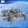 يجعل في الصين ماء صافية يملأ خطّ