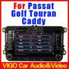 Vw Passat Jettaのゴルフのための車DVD GPS土曜日Nav
