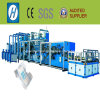 Профессиональная высокоскоростная машина пеленки младенца (H-YNK600-SV)
