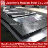 tôles d'acier galvanisées plongées chaudes de 0.45mm SGCC de bonne qualité