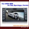 KIA Cerato/Sportage (HP-KC620L)를 위한 차 오디오