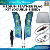 Single or Double Sided Flying Beach Feather Flag (SC-NF04F06070)