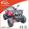 110cc ATV 최신 판매