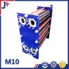 TitanWärmetauscher-Hersteller der wärmetauscher-/Wärmetauscher-Teil-/Platte