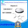 Vitamina C CAS 50-81-7