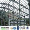 Cloche de construction d'acier de construction d'entrepôt