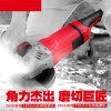 Il breve nero e ponte di alta qualità della smerigliatrice di Handleangle smerigliatrice di angolo di 7 pollici fatta in Cina