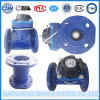 Dn15-200mm Remote Reading Function Water Meter pour Market africain