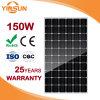 태양 에너지 시스템 (가구 전기)를 위한 150W Monocrystalline 태양 전지판