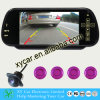 車Video MP5 USB/SD Player 7inch MonitorおよびParking Camera