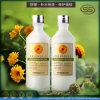 Haustier-Shampoo-Signalformer-Karosserien-Seifen-Sahne-Flasche mit Aluminiumschutzkappe