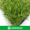 Forma de Allmay U que ajardina la hierba artificial de la decoración (AMUT327-40D)