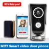 이동 전화 감시를 가진 무선 WiFi 영상 문 전화