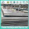 Piatto d'acciaio di alta qualità del acciaio al carbonio