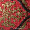Tejido decorativo 100% poliéster teñido de chenilla para el hogar