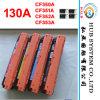 Cartuccia di toner genuina per l'HP 130A (CF350A, CF351A, CF352A, CF353A)