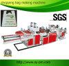 Fqgs-450*2 최고 고속 최신 밀봉 최신 절단 기계를 만드는 플라스틱 t-셔츠 부대