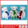 Jouet de cadeau de Noël de nouvelle conception de l'ours en peluche