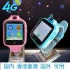 положение GPS сети 4G отслеживая вахту телефона для малышей