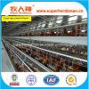Клетка батареи оборудования подавать цыплятины для слоев