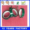 高品質の試供品! ! ! インポートされたシリコーンの粘着剤の緑ペット付着力ポリエステルテープ