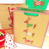 Sacs de Brown Papier d'emballage de qualité pour le cadeau