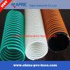高品質の適用範囲が広いPVC螺線形の螺旋形の吸引及び排出のホース