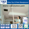 CeilingのためのHualong Interior Emulsion Paint