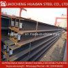 Feixe laminado a alta temperatura do aço H do aço de Constructure