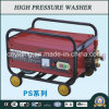 Nettoyeur de voiture à pression électrique à usage léger 40bar (PS-258)