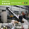 Промышленные отходы пленки PE гранулирующий завод