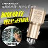 中国ほとんどの普及した方法タイプ涼しいUSBの充電器車