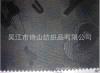 부대를 위한 PVC/PU/TPE/PE 옥스포드 입히고 인쇄된 직물