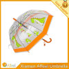 خطّاف مقبض [بفك] مستقيمة جدي مظلة
