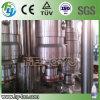 SGSの自動充填機(CGF)