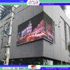 P8 en gros imperméabilisent de grands panneaux extérieurs de la publicité DEL