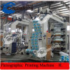 Печатная машина курьерских мешков DHL Flexographic
