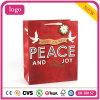 Подарка способа искусствоа вихруна мешки красного Coated бумажные