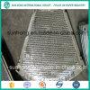 Бумажной промышленности оборудование для мякоти диск Refiner пластину
