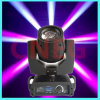Argile Paky 200W Sharpy Beam Moving Head Entertainment Light