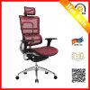 高く背部ドイツデザイン網の椅子