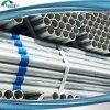 電流を通された鋼管の電流を通された管
