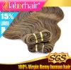 Уток человеческих волос тела цвета Brown волнистый
