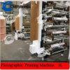 Machine d'impression flexographique de cuvette de papier avec la grue (CH886-1000P)