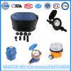 Merter boîte pour le débitmètre d'eau
