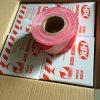 도로 경고를 위한 관례에 의하여 인쇄되는 좋은 힘 바리케이드 테이프