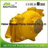 Heavy Duty cyclone primaire de mine de charbon d'alimentation pompe centrifuge